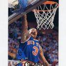 1994-95 Stadium Club Basketball #248 John Starks - New York Knicks