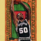1995-96 Fleer Flair Hardwood Leaders Basketball #24 David Robinson - San Antonio Spurs