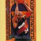 1995-96 Fleer Flair Hardwood Leaders Basketball #21 Charles Barkley - Phoenix Suns