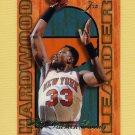 1995-96 Fleer Flair Hardwood Leaders Basketball #18 Patrick Ewing - New York Knicks