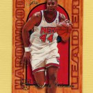 1995-96 Fleer Flair Hardwood Leaders Basketball #17 Derrick Coleman - New Jersey Nets