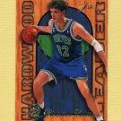 1995-96 Fleer Flair Hardwood Leaders Basketball #16 Christian Laettner - Minnesota Timberwolves
