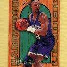 1995-96 Fleer Flair Hardwood Leaders Basketball #03 Alonzo Mourning - Charlotte Hornets