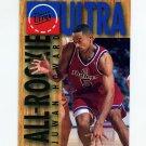 1994-95 Ultra Basketball All-Rookies #03 Juwan Howard - Washington Bullets