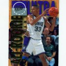 1994-95 Ultra Basketball All-Rookies #01 Brian Grant - Sacramento Kings