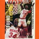 1994-95 Ultra Basketball Rebound Kings #06 Hakeem Olajuwon - Houston Rockets