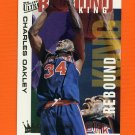 1994-95 Ultra Basketball Rebound Kings #05 Charles Oakley - New York Knicks