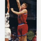 1994-95 Ultra Basketball #344 Jim McIlvaine RC - Washington Bullets
