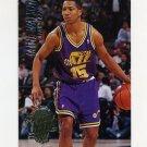 1994-95 Ultra Basketball #342 Jamie Watson RC - Utah Jazz