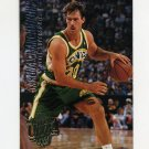 1994-95 Ultra Basketball #338 Sarunas Marciulionis - Seattle Supersonics
