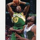 1994-95 Ultra Basketball #337 Ervin Johnson - Seattle Supersonics
