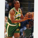 1994-95 Ultra Basketball #336 Bill Cartwright - Seattle Supersonics
