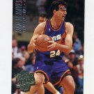 1994-95 Ultra Basketball #319 Danny Schayes - Phoenix Suns