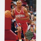 1994-95 Ultra Basketball #311 B.J. Tyler RC - Philadelphia 76ers