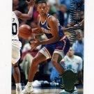 1994-95 Ultra Basketball #301 Monty Williams RC - New York Knicks