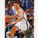 1994-95 Ultra Basketball #296 Rex Walters - New Jersey Nets