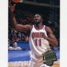 1994-95 Ultra Basketball #293 Yinka Dare - New Jersey Nets