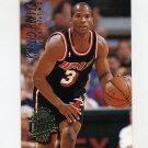 1994-95 Ultra Basketball #280 Khalid Reees RC - Miami Heat