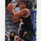 1994-95 Ultra Basketball #279 Billy Owens - Miami Heat