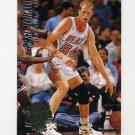 1994-95 Ultra Basketball #278 Brad Lohaus - Miami Heat