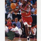 1994-95 Ultra Basketball #268 Malik Sealy - Los Angeles Clippers