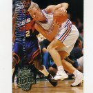 1994-95 Ultra Basketball #266 Eric Piatkowski RC - Los Angeles Clippers