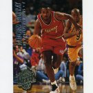 1994-95 Ultra Basketball #264 Lamond Murray RC - Los Angeles Clippers