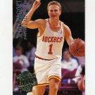 1994-95 Ultra Basketball #254 Scott Brooks - Houston Rockets
