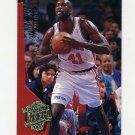 1994-95 Ultra Basketball #243 Mark West - Detroit Pistons