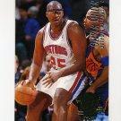 1994-95 Ultra Basketball #242 Olier Miller - Detroit Pistons