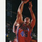 1994-95 Ultra Basketball #240 Eric Leckner - Detroit Pistons