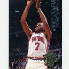 1994-95 Ultra Basketball #236 Rafael Addison - Detroit Pistons