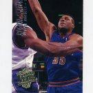 1994-95 Ultra Basketball #235 Reggie Slater - Denver Nuggets