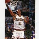 1994-95 Ultra Basketball #233 Tom Hammonds - Denver Nuggets