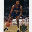 1994-95 Ultra Basketball #232 Dale Ellis - Denver Nuggets