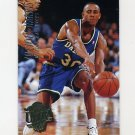 1994-95 Ultra Basketball #228 Lucious Harris - Dallas Mavericks