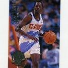1994-95 Ultra Basketball #224 Steve Colter - Cleveland Cavaliers