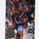 1994-95 Ultra Basketball #223 Tony Campbell - Cleveland Cavaliers