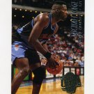 1994-95 Ultra Basketball #222 Michael Cage - Cleveland Cavaliers