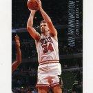 1994-95 Ultra Basketball #221 Bill Wennington - Chicago Bulls