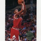 1994-95 Ultra Basketball #220 Dickey Simpkins RC - Chicago Bulls