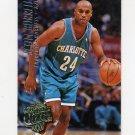1994-95 Ultra Basketball #213 Scott Burrell - Charlotte Hornets