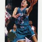 1994-95 Ultra Basketball #212 Tony Bennett - Charlotte Hornets