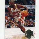1994-95 Ultra Basketball #204 Grant Long - Atlanta Hawks