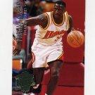 1994-95 Ultra Basketball #201 Tyrone Corbin - Atlanta Hawks