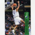 1995-96 Hoops Basketball #032 Tony Dumas - Dallas Mavericks