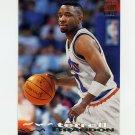 1993-94 Stadium Club Basketball #208 Terrell Brandon - Cleveland Cavaliers