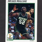 1991-92 Hoops Basketball #394 Moses Malone - Milwaukee Bucks