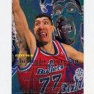 1995-96 Fleer Basketball #195 Gheorghe Muresan - Washington Bullets
