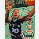 1995-96 Fleer Basketball #174 Dennis Rodman - San Antonio Spurs